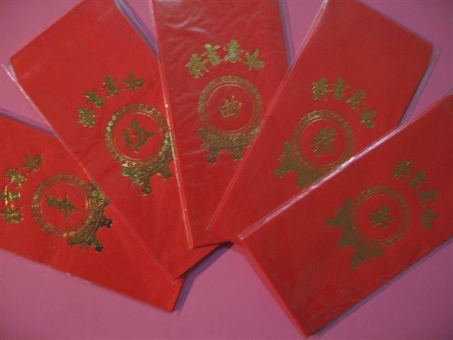 ☆★墨香坊年節飾品★☆百家姓紅包袋、姓氏紅包袋(一款5入)90999