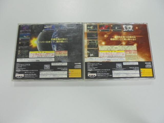 SS 日版 GAME 2品套組 超級機器人大戰F/完結編(40964058)
