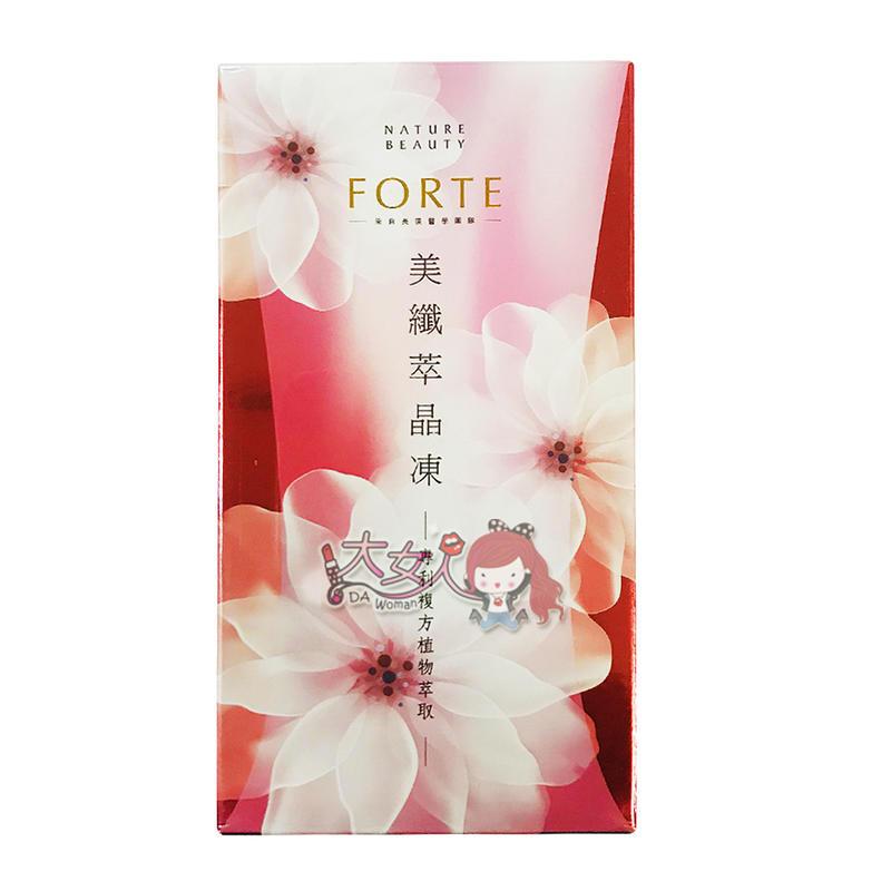 FORTE台塑生醫 美纖萃晶凍 10包/盒 ★大女人★