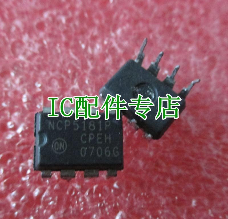 [二手拆機][含稅]拆機二手原裝 液晶電源板IC NCP5181P NCP5181 包好用
