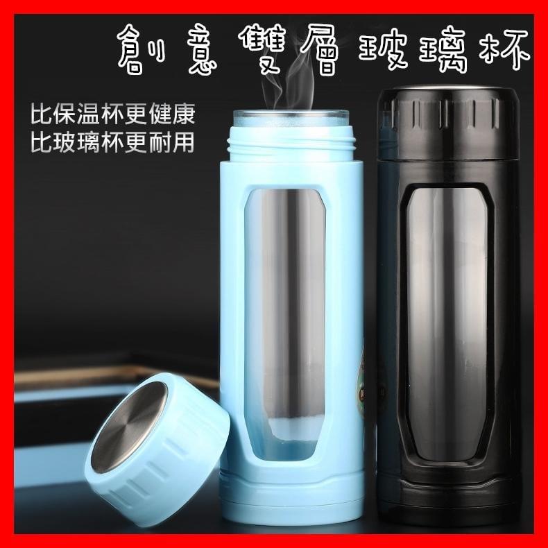 創意雙層玻璃杯 透明耐熱玻璃水瓶 情侶杯 隨行杯 塑膠杯 塑膠瓶 玻璃瓶 水瓶 防燙 防摔 水杯子 400ml