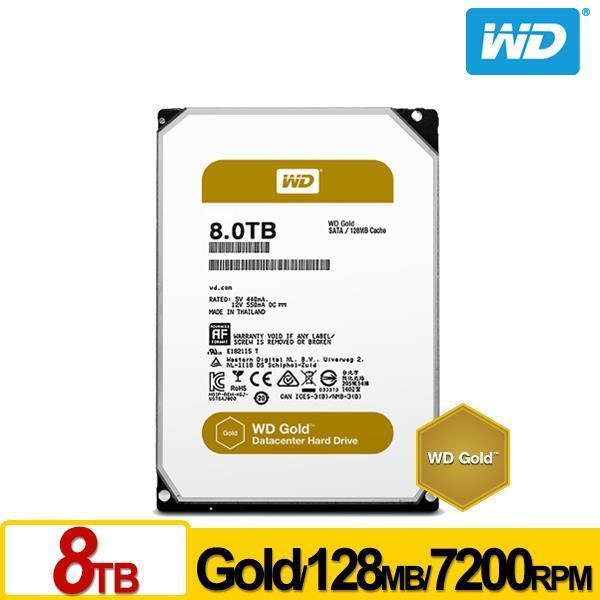 [ASU小舖] WD8003FRYZ Gold 8TB 3.5吋企業級硬碟