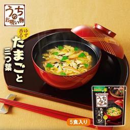 🇯🇵日本空運✈️ 日本製 天野 AMANO FOOD 即食湯包 新柚子口味 香菇海帶蛋花湯 辦公室 點心 野餐 露營