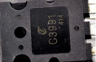 [二手拆機][含稅]C3991 2SC3991   大功率行管