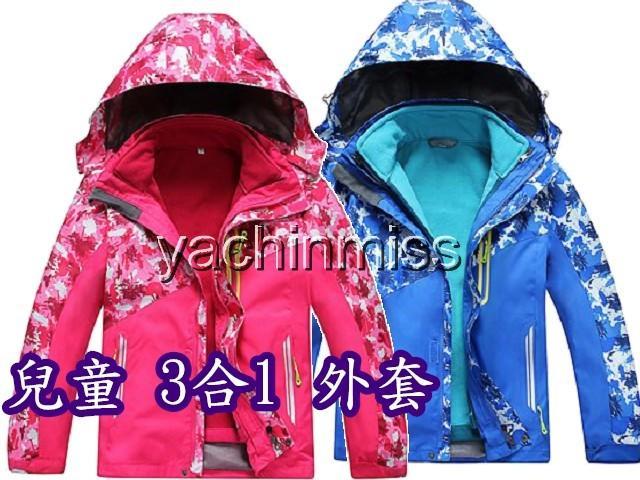 冬季新款童衣 兒童款 迷彩服 衝鋒衣 滑雪服 迷彩登山外套 防風 防潑水保暖外套 搖粒絨 兩件式外套