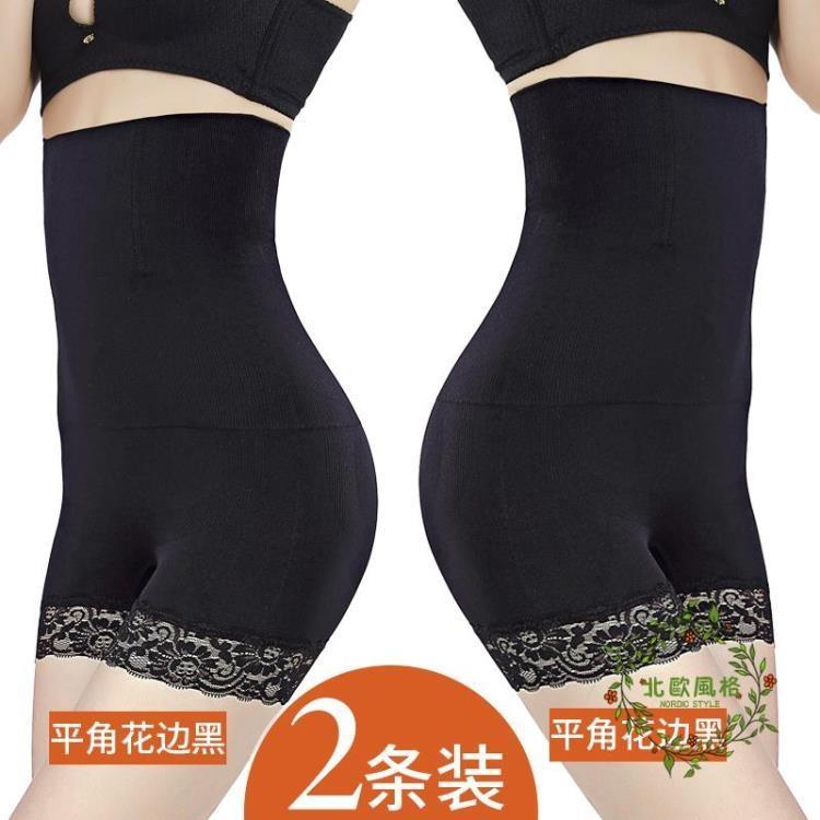 內褲女高腰塑身褲夏天產後塑形束腰美體神器夏季薄款【韓氏精品】