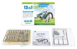 【W先生】新陽光 2116 太陽能 發電 機器人 13合1 科學實驗 科學玩具 益智 教育 DIY 拼裝 自行組裝