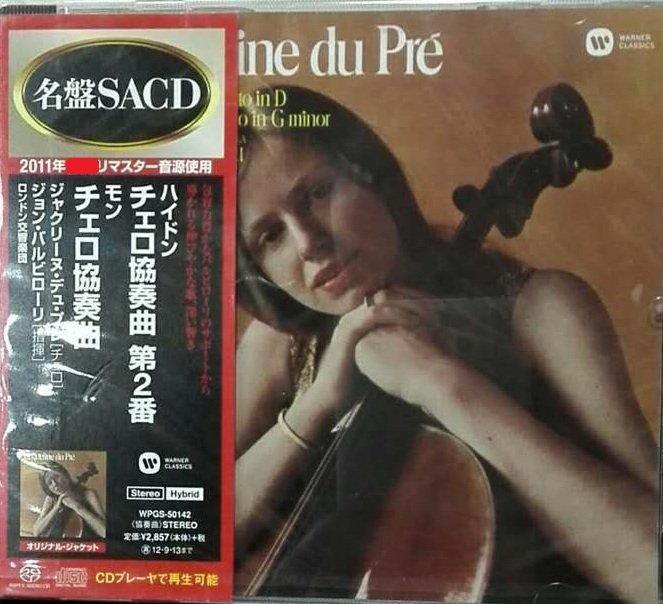 詩軒音像海頓/蒙恩:大提琴協奏曲-杜普蕾/巴畢羅里 SACD-dp070