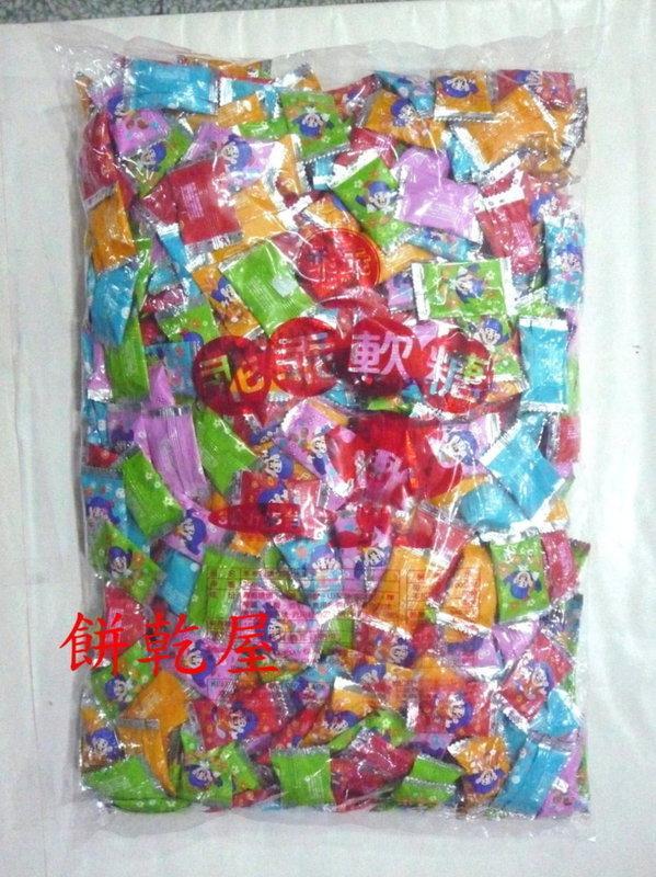 ***幸福餅乾屋***乖乖軟糖~3000公克~熱銷商品~量販包/量販價~另有日式小乖乖軟糖/棉花糖/涼糖~