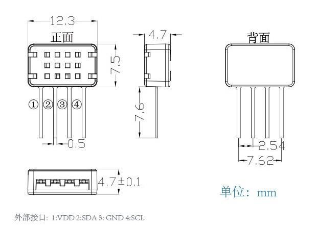 【盼盼294】 DHT12 數位 溫濕度 感測器 支援IIC AOSONG 新品 快準 超越DHT11 Arduino可