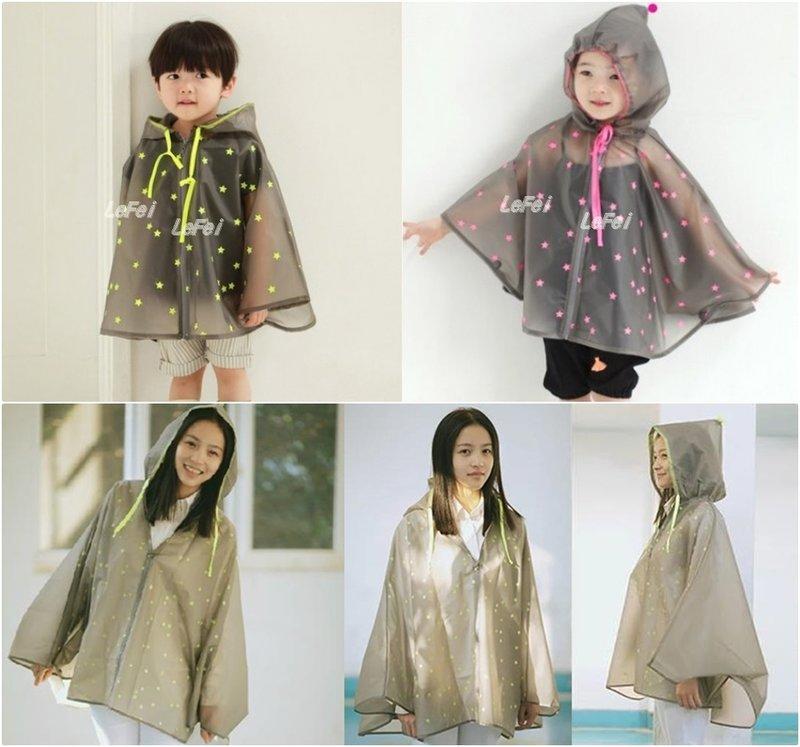 兒童高品質原單螢光星星親子雨衣 男童女童雨衣 出口韓國無異味拉鍊式斗篷披風防風防寒雨具 附耐用收納袋CL21
