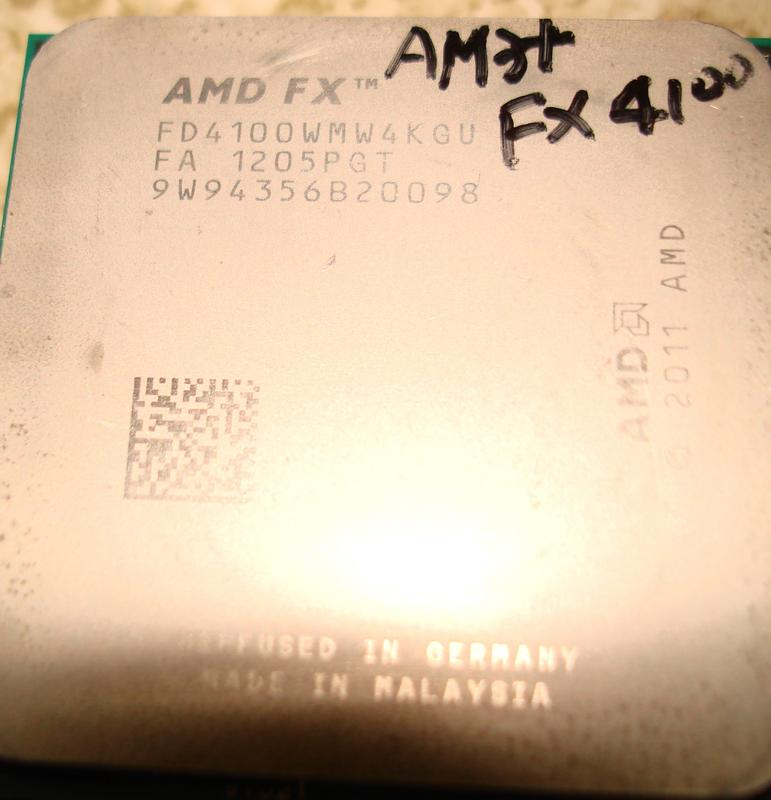 CPU AMD AM3+ FX - 4200 or FX - 4100  四核心