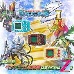 【預購商品】萬代 BANDAI 怪獸對打機 數碼寶貝 數碼暴龍搖擺戰鬥儀 II 2 日本 魂商店 2021/04發售