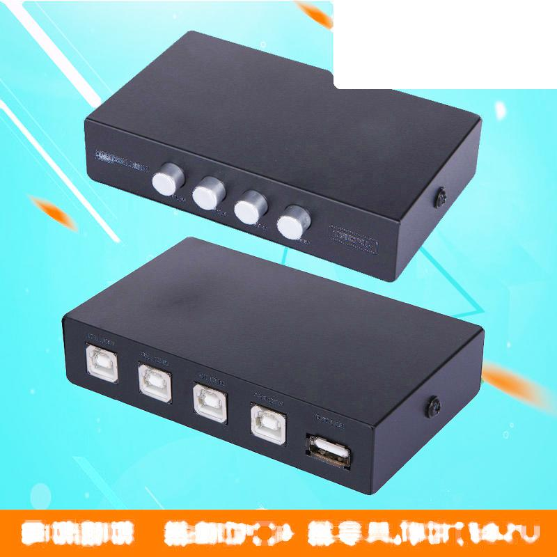 USB打印機共享器2/4口切換器 電腦共用U盤鼠標鍵盤2/4進1出轉換 221-01075