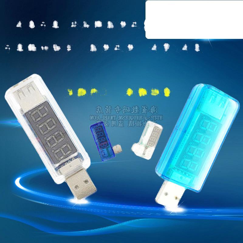 USB電壓電流顯示表頭 充電檢測儀器充電器電流顯示器接口測試模塊 221-01077