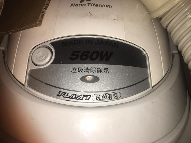 HITACHI 日立日本原裝進口 吸塵器 560W (CV-CK4T)便宜出清.......