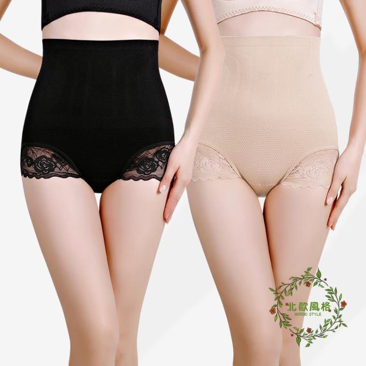 2條高腰內褲女棉質襠塑身浪莎夏季產後蕾絲薄款三角大尺碼【韓氏精品】