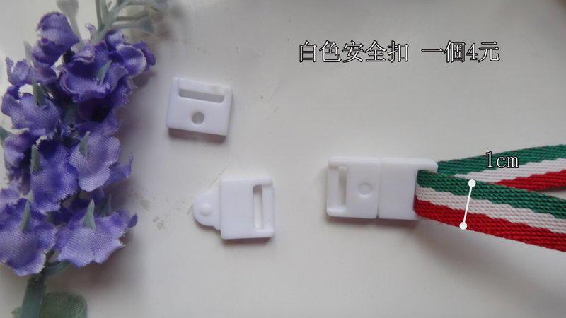 愛心手工材料鋪|塑鋼扣具  安全扣 寵物項圈 |  一拉就開的插扣 白色 1cm 安全扣 4元一個