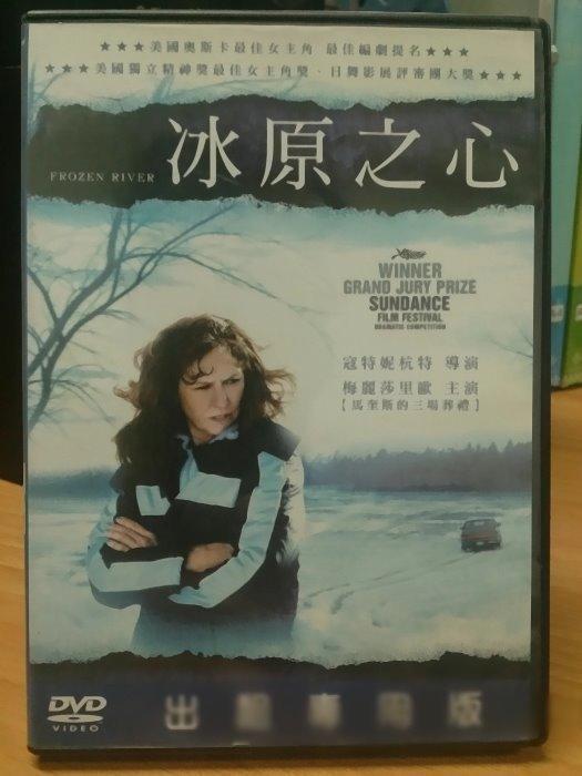 挖寶二手片-Y87-047-正版DVD-電影【冰原之心 Frozen River】-奧斯卡最佳女主角與原著劇本提名