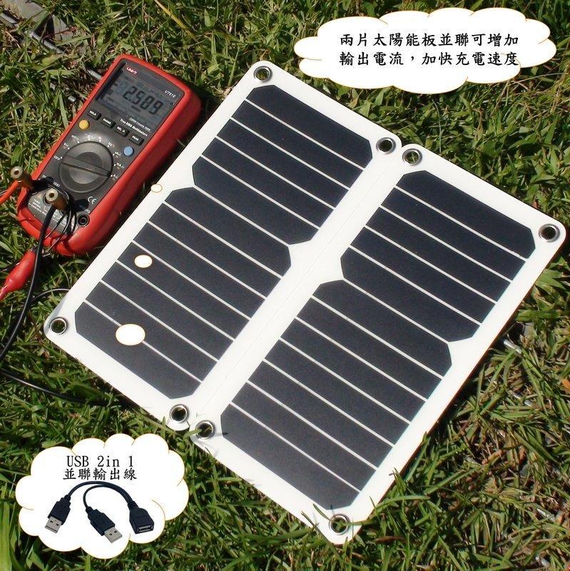 SUNPOWER 高效率 太陽能充電板 可充手機 iPhone 平板 行動電源 (兩片一組)