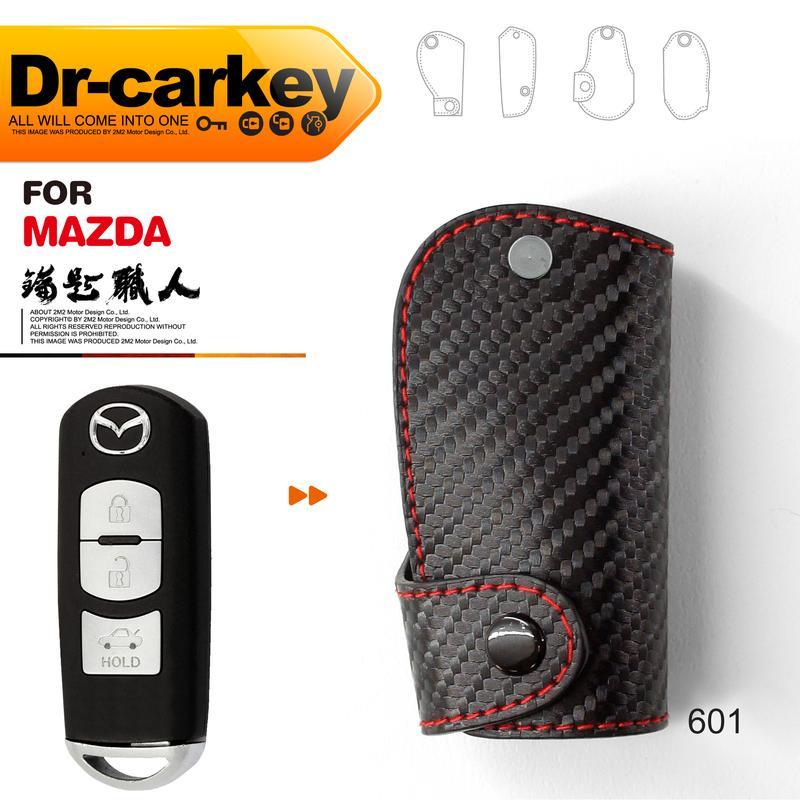 【鑰匙職人】MAZDA MAZDA3 MAZDA6 MX-5 RF 馬自達汽車 智慧型鑰匙 鑰匙 皮套 鑰匙包 鑰匙皮套