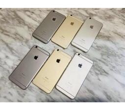🌈請勿盜圖🌈高CP值!二手機 Apple iphone6plus 64GB(5.5吋/800萬畫素)