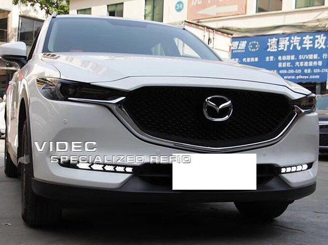 大台北汽車精品 MAZDA 馬自達 2017 CX5 CX-5 二代 DRL 方向燈跑馬樣式 日行燈 霧燈框直上 流水
