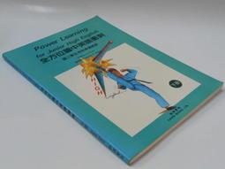 《全方位國中英語衝刺(下冊)》ISBN:9789576061363│敦煌書局 [U011175]【老樹屋書店】二手書.舊書