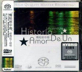 詩軒音像情陷地中 海經典拉丁吉他——CD-dp070
