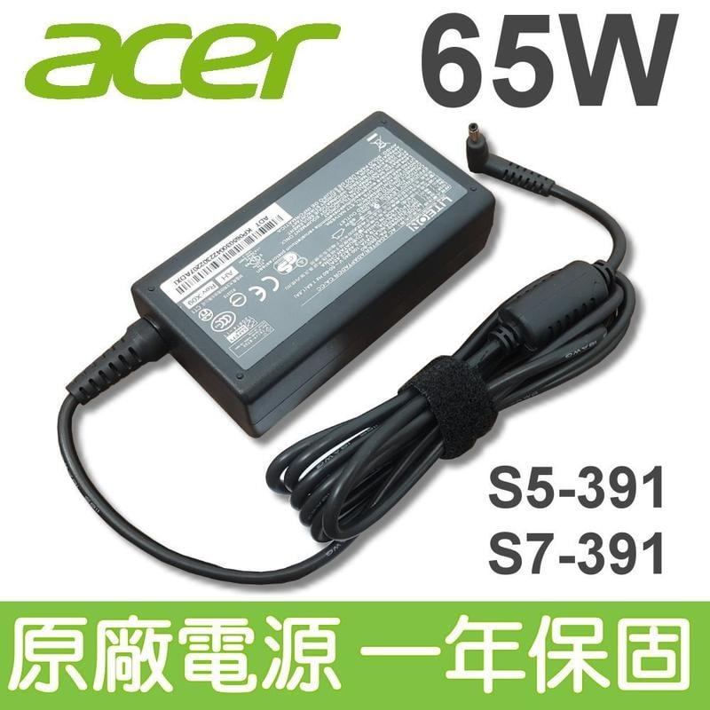 宏碁 原廠 變壓器 acer SWIFT5 SF514 SF515 A065R094L 充電器 電源線 充電線