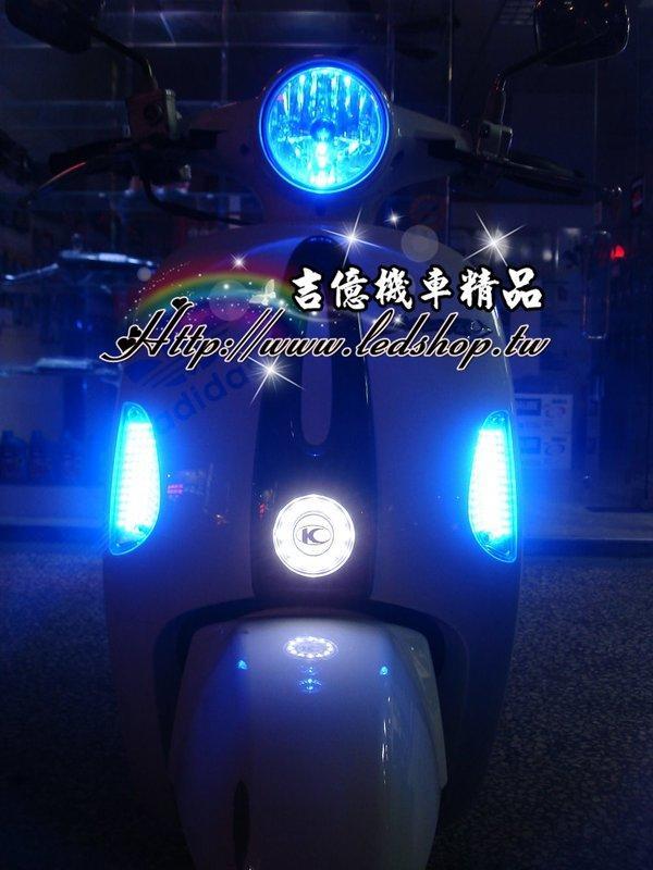 光陽 MANY 魅力 110 水鑽版 閃亮可可 LED 超級填滿款 前後方向燈 (自家開發) 比鍵頭 還亮