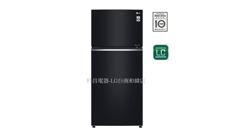 🎉科昌電器🎉LG GN-HL567GB  ~1元詢問價
