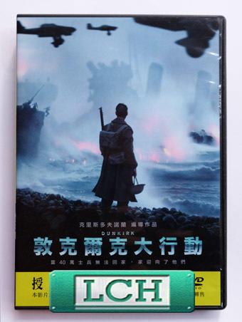 ◆LCH◆正版DVD《敦克爾克大行動》-記憶拼圖導演、失控-湯姆哈迪(買三項商品免運費)