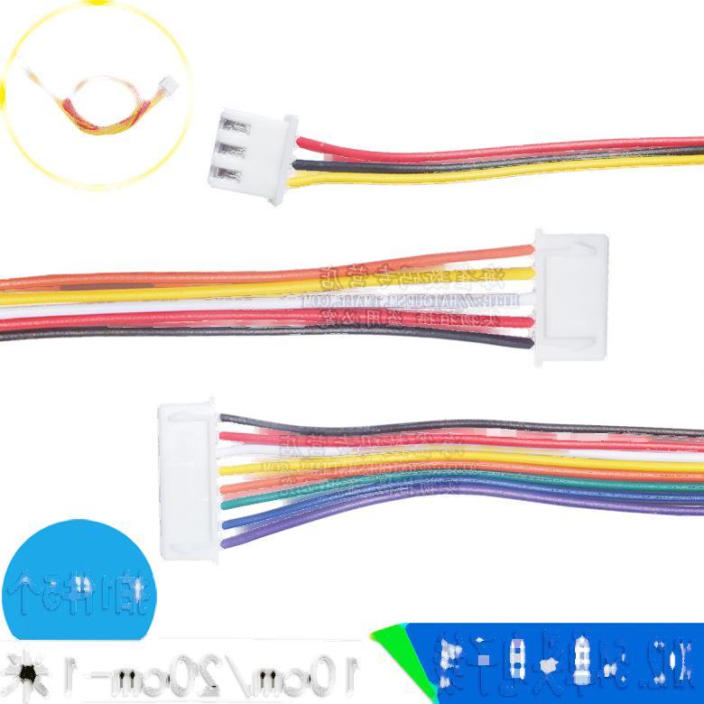 XH2.54電子線 插頭另一頭鍍錫 單頭端子線 2P/3/4/5/6/7/8/9/10P 221-01116