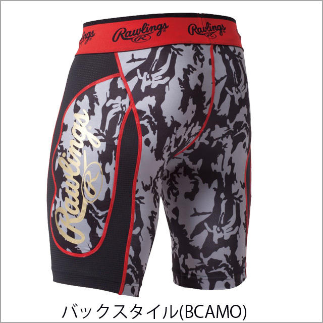 Rawlings 羅林斯 滑壘褲 緊身褲 AL7S01 (兩側防撞墊~可內置護檔)