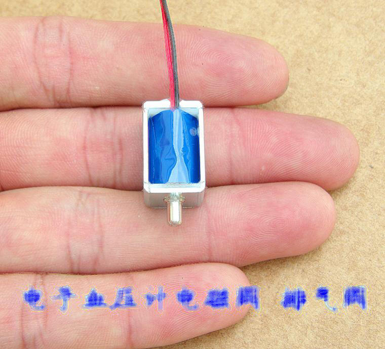 DC 3V 電子血壓電磁閥 血壓計泄氣閥 直流排氣閥 213-00228