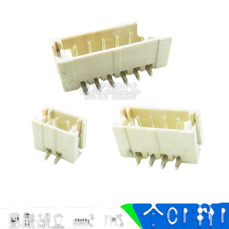 ZH1.5立貼插座 1.5MM立式貼片2P3P4P5P6P7P8P~12P耐高溫SMT連接器 221-01126
