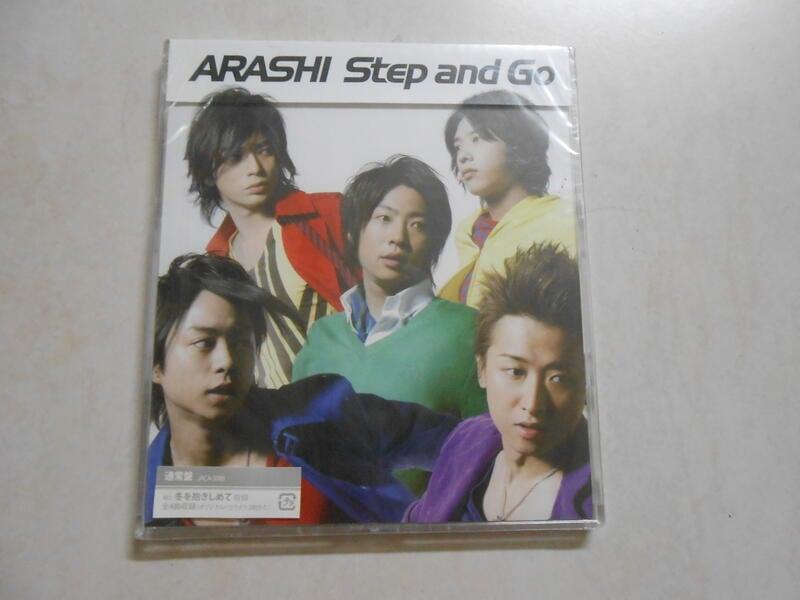 【森林二手CD】 箱5  全新《ARASHI 嵐 Step and Go 單曲 通常盤》