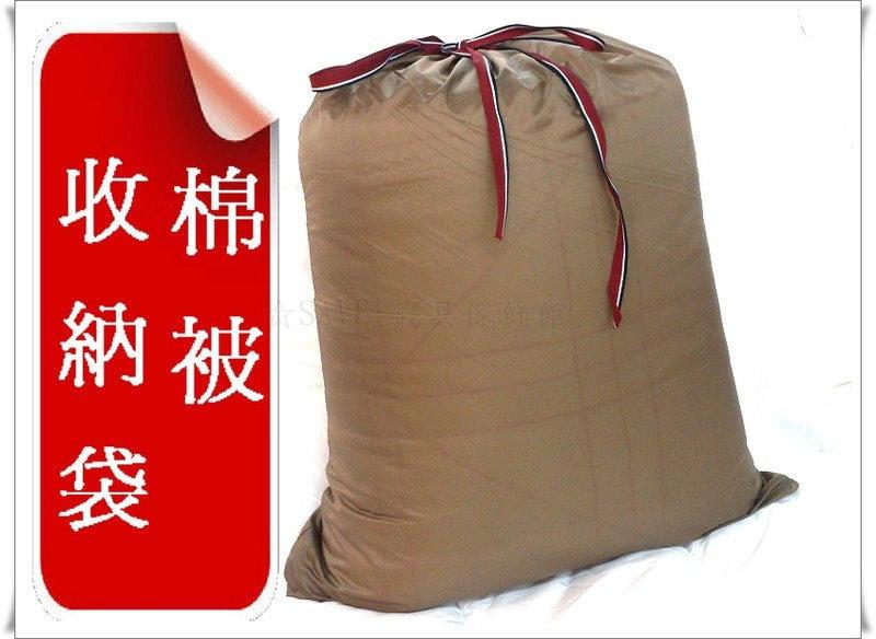 衣服收納袋/棉被收納袋/超耐磨可重複使用~搬家裝東西好用
