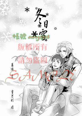 +蘿依 個人誌+《冬日雪》*03/25更新