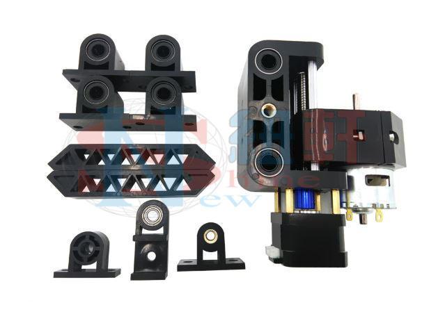 紐軒 DIY鐳射/數控雕刻機CNC 3018/2418/1610雕刻機Z軸注塑配件
