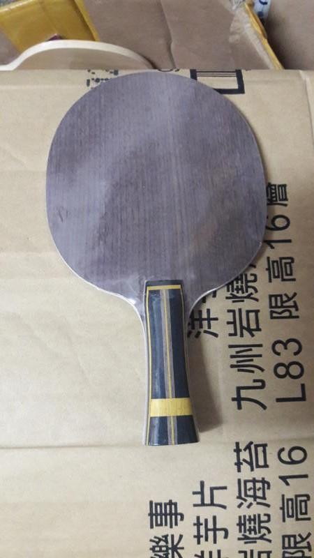 桌球孤鷹 三島蝴蝶 張繼科super zlc-內力胡桃木~(橫拍-中直) 最新特製底板到貨!