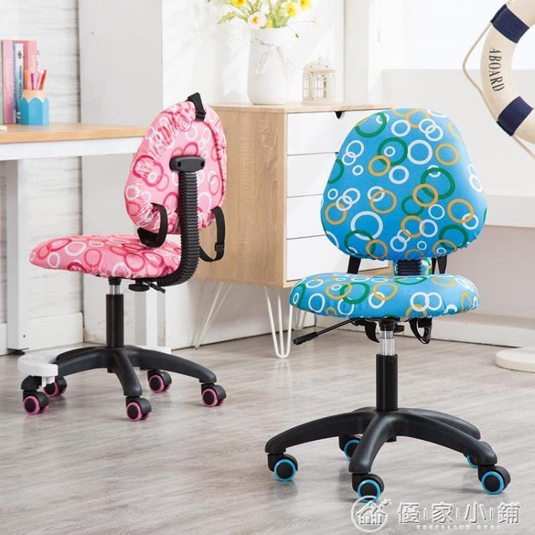 兒童學習椅寫字椅坐姿椅家用升降靠背椅電腦椅可調節學習座椅 YXS-一級棒-可開發票-免運Al