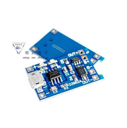 現貨 NX|18650鋰電池保護3.7v 3.6V 4.2V鋰電池充電板1A 過沖過放保護(2個) W3[275185-