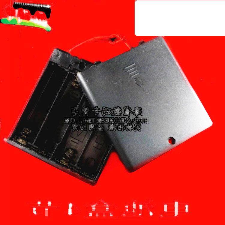 五號優質電池盒 四節五號 可裝4節5號電池 電池盒帶開關密封 221-01147