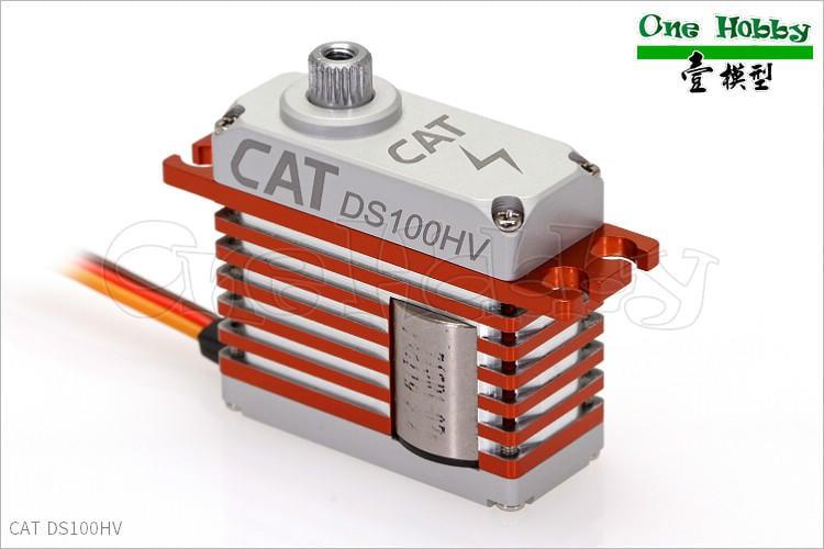 《One-Hobby》CAT DS100HV,S系列進化型。扭力10公斤、金屬齒輪/外殼、高電壓、無核心馬達