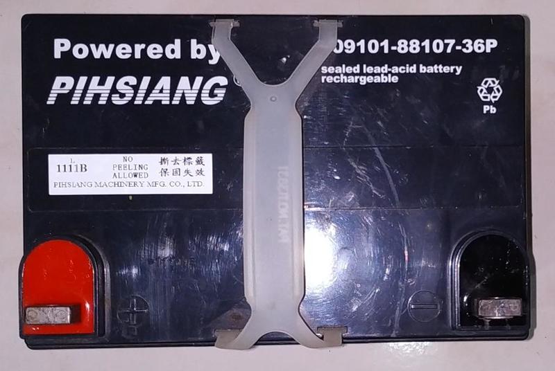 PIHSIANG  109101-88107-36P 電動代步車電池 12V 35Ah