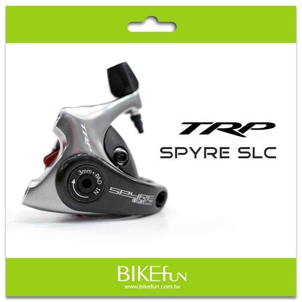 [公路車專用] TRP SPYRE SLC 機械式碟煞卡鉗,雙活塞驅動設計!精確夾持力道!FLAT MOUNT<拜訪單車
