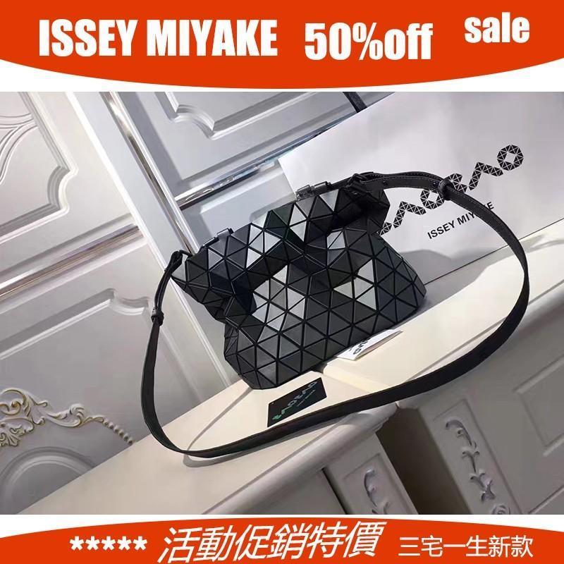 現貨ISSEY MIYAKE三宅一生 BaoBao 新款 水晶包 手拎包 女生有範 手提包 單肩包 側背包