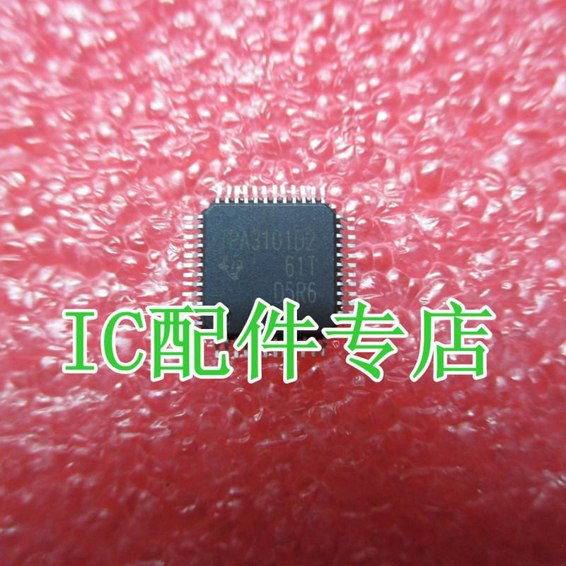 [二手拆機][含稅]拆機二手原裝 TPA3101D2 液晶驅動板晶片